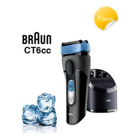 BRAUN Series CT CT6cc 冰感科技電鬍刀