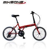 BIKEONE G5 20吋24速 跑車紅 全車SHIMANO 國產熱銷小折/摺疊車