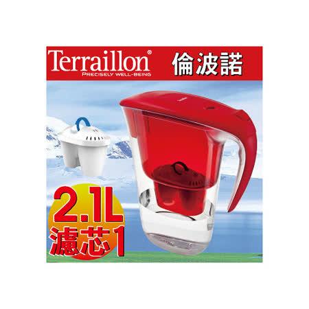 【Terraillon】倫波諾濾水壺2.1L濾水壺-鮮紅色(附濾芯X1)