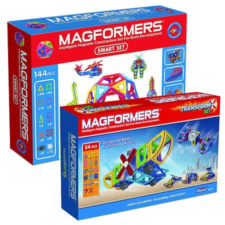 [Magformers]磁性建構片144片裝***贈(變形組)