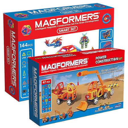 [Magformers]磁性建構片144片裝-贈(工程組)