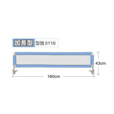 床欄 (加長型)YIP-baby 5116