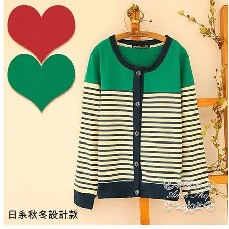 【韓系女衫】森林系條紋單排扣圓領衫(綠色)