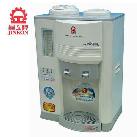 『晶工牌』☆100%台灣製造 溫熱全自動開飲機 JD-3623