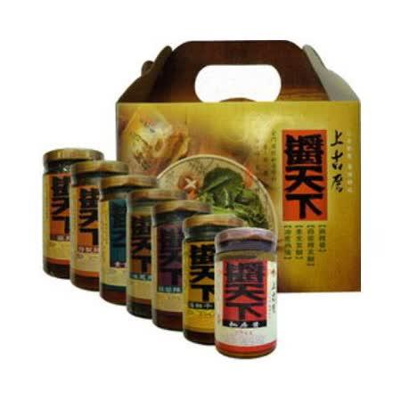 【金門聖祖】醬天下/私房醬料(私房醬x5瓶)