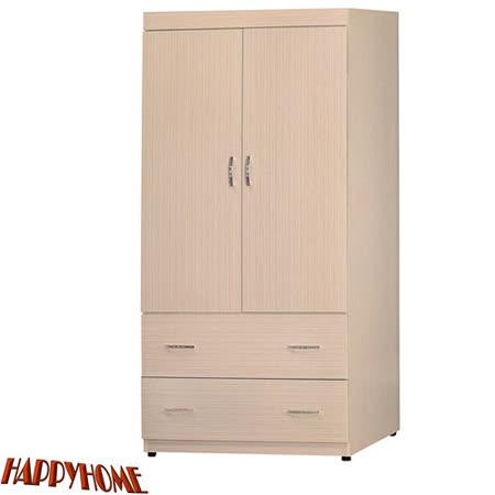 HAPPYHOME 奧斯卡3X6尺洗白衣櫥