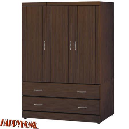 HAPPYHOME 優質精選4x6尺開門下二抽衣櫥(可選色)