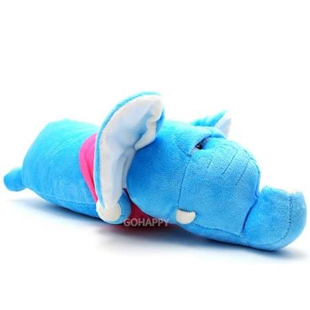頑皮動物園【小飛象】長形小抱枕/玩偶