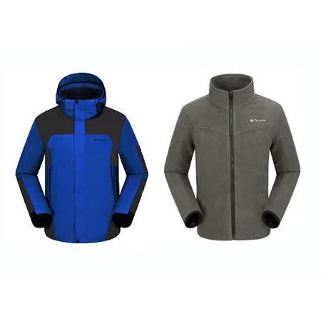 PUSH!機能服飾 專業型 防水 防風 透氣 保暖 外套防風雨大衣(男款2件套) (媲美Gore-Tex)