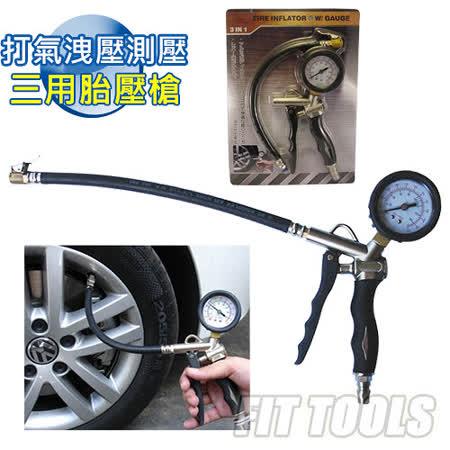 【良匠工具】打氣洩氣測壓三用胎壓槍附壓力錶