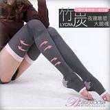美麗焦點。冬季限定款-竹炭機能夜寢塑腿襪(2414)