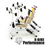 Performance 台灣精品 X-BIKE AB7000空中草泥馬 七合一多功能有氧運動器 空中腳踏車 美腹機 肌肉訓練 啞鈴 仰臥板