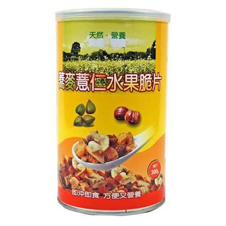 【二林農會】蕎麥薏仁水果脆片(300gx6罐)