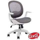 吉加吉 人體工學網椅 TW-FRESH 白框灰網椅 背坐墊皆可調整 短背電腦/辦公椅