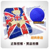 品牌精緻印花-經典泰迪熊-保溫暖暖被