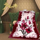 【ラモーネ-清麗】精選Aa級超綿密雙層舒柔毯-加大(3.1kg)