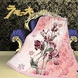 【ラモーネ-芬芳】御用AAA級長纖立體雙層防寒厚毯-特大(5kg)