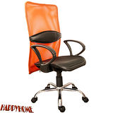 HAPPYHOME 高背全網布護腰透氣電腦椅(可選色)