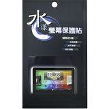 HTC EVO Deisgn C715e 水漾螢幕保護貼