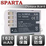 SPARTA Olympus BLM-5 日系電芯 安全防爆 高容量鋰電池