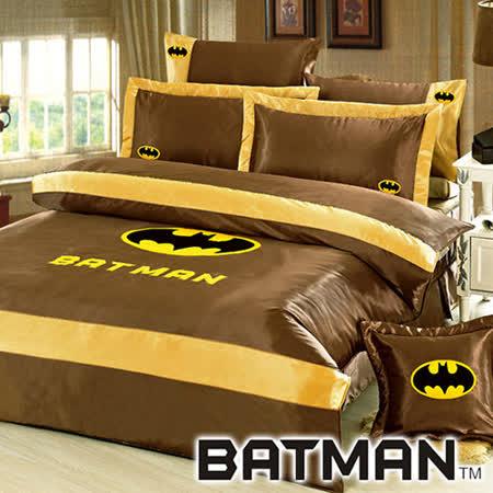 【BATMAN】蝙蝠俠雙人絲緞八件式兩用被床罩組-金色
