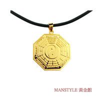 Manstyle 平安八卦黃金墜(約3錢)