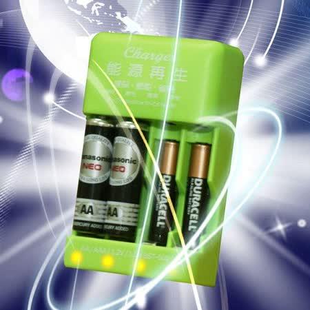 【全球唯一可充碳鋅電池】綠力【能源再生】全能電量恢復器