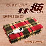德國北方NORTHERN-智慧型安全電熱毛毯NR-2880T