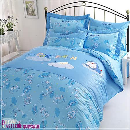 【享夢城堡】哆啦A夢星光閃閃系列-雙人床包組