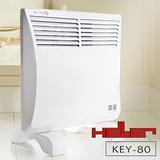 德國嘉儀HELLER-對流式電暖器 居浴雙用式 KEB-80