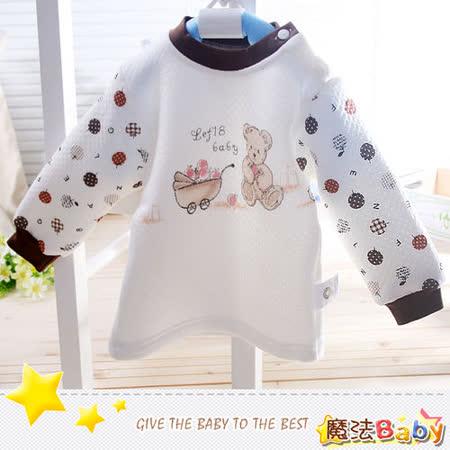 (購物車)魔法Baby~肩開居家保暖圓領上衣(白底藍邊、白底咖啡邊)~時尚設計童裝~k25071