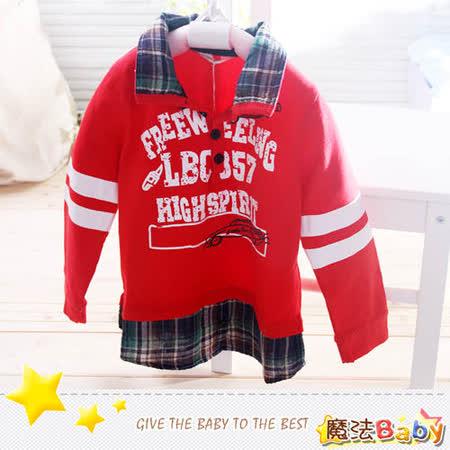 (購物車)魔法Baby~韓版潮流蘇格藍領假兩件上衣~時尚設計童裝~k25125