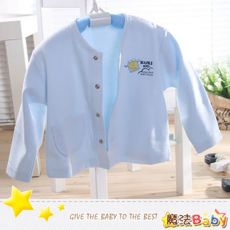 (購物車)魔法Baby~台灣製造厚款內著-柔T布居家小外套~嬰幼兒~時尚設計童裝~k01726