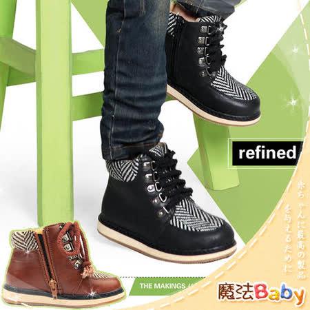 (購物車)魔法Baby~斑馬格紋馬丁飾綁帶短筒鞋(咖啡)~時尚設計童鞋~sh0293