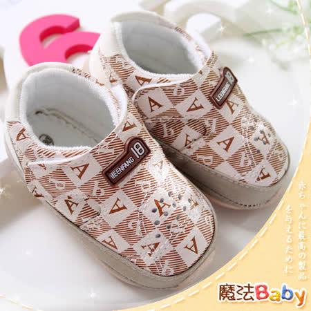 (購物車)魔法Baby~質感系美式英文字母寶寶鞋/學步鞋(杏)~sh0705 (13/14/15)