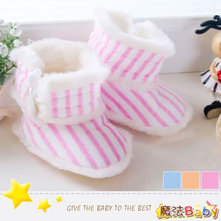 (購物車)魔法Baby~自然飾綁帶條紋寶寶鞋/學布鞋(桔、藍、粉白條紋三色)~時尚設計童鞋~sh1504