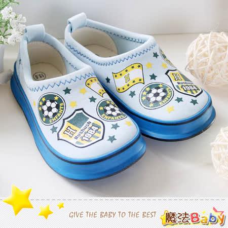 (購物車)魔法Baby~日本大暢銷懶人鞋(英國足球印)~男童鞋~時尚設計童鞋~sh1542