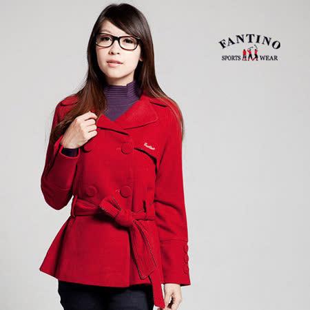 【FANTINO】簡約俐落女人必備,雙排鈕扣外套(紅色 ) 085306