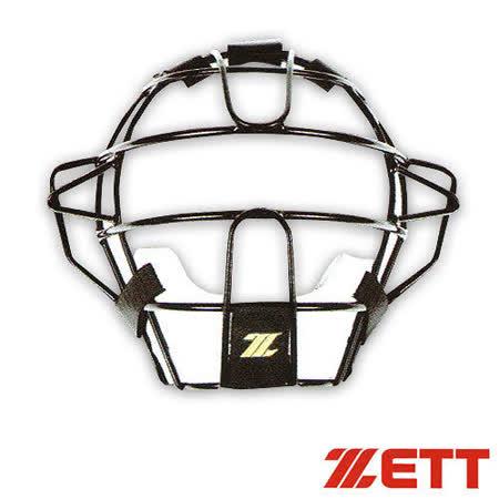ZETT 捕手面罩 (BLMT-126N)