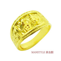 Manstyle 福壽黃金戒 (約2.06錢)