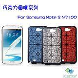 BENKS Samsung N7100 Galaxy Note 2 巧克力圖騰系列 硬質保護殼