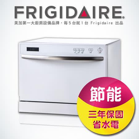 美國富及第Frigidaire 桌上型智慧節能洗碗機 白 FDW-5003T