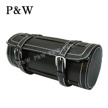 【P&W名錶收藏盒】【黑色真皮皮革】3支裝 手工精品 圓筒型 收藏盒 旅行攜帶盒 錶盒