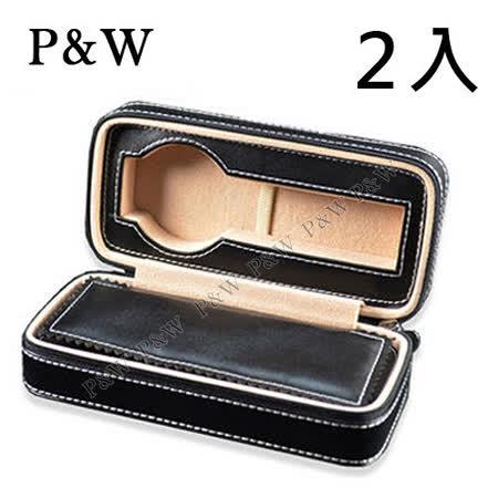 【P&W名錶收藏盒】【黑色真皮皮革】2支裝 手工精品 旅行攜帶盒 錶盒