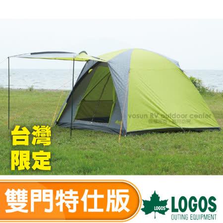【日本 LOGOS】台灣限定 新款雙門雙色限量 5~6人四季型帳蓬(綠楓 NEOS PANEL 270-L )圓屋頂帳棚 LG71801816TW