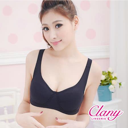 【可蘭霓Clany】節能涼感紗舒適無鋼CD內衣 神秘黑 6616-63