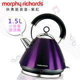 『Morphy Richards』快煮笛音壺(1.5L)-紫紅