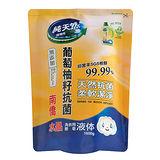 南僑水晶肥皂天然抗菌液体補充包1600g