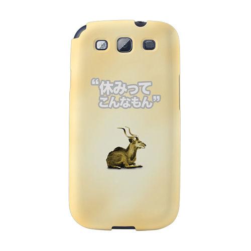 【韓國正品Makase】※The break time※ SAMSUNG Galaxy S3 i9300 質感手機保護殼 附贈胸針及簡易立架