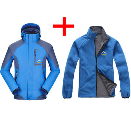 PUSH!機能服飾 防水 防風 透氣 保暖 外套防風雨大衣(男款2件套) (媲美Gore-Tex)